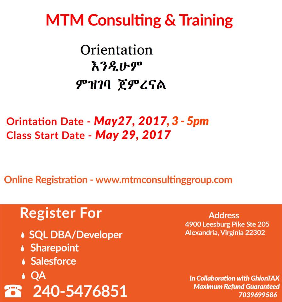 MTM SharePoint and SQL Training